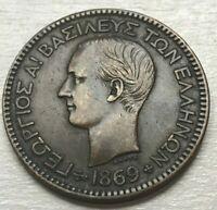 1869 Greece 10 Lepta