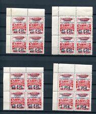 1937.ESPAÑA.ASTURIAS.EDIFIL 8/11**.NUEVOS SIN FIJASELLO.BLOQ. 4(MNH).CAT. 140€