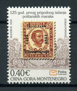 Montenegro 2018 MNH Stamp Day First Commemorative Issue 1v Set Stamps-on-Stamps