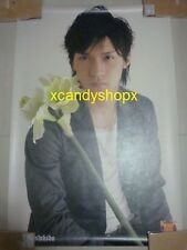 Kanjani8 Nationwide 47 Prefecture Tour 2007 Japan official poster Nishikido Ryo