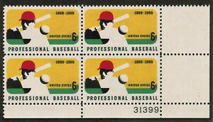 US USA Sc# 1381 MNH FVF Plate # Block Pro Baseball Bat Player Cap Sports