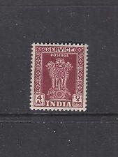 INDIA OFFICIALS:  1950-51 4a Lake 'SERVICE' definitive SG O157 ₤12, MUH.