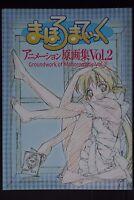 JAPAN Gainax: Mahoromatic Groundwork 2 (Art Book)