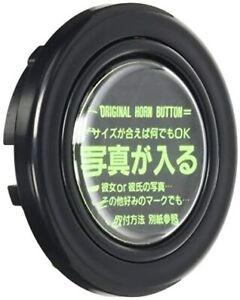 HKB SPORTS horn button black HB11 photo