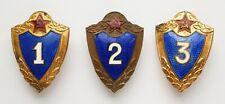 1960's Russian Soviet Army Specialist 1 2 3 Class Badge Brass Enamel USSR Nice
