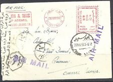 CANAL ZONE Suez 1956 (28 Aug) Meter Mark Cover - 87866