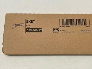 "Ikea EKET Mounting suspension rail 13 3/4 "" - NEW"
