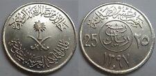 Saudi Arabien 25 Halala 1977 (Jahr 1397)