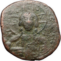 JESUS CHRIST Class B Anonymous Ancient 1028AD Byzantine Follis Coin CROSS i48288