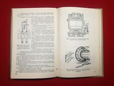 Vtg Manual Weapon Russian Army Tank T-55 T-62 Panzer Guide Military Ussr Rare