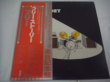 FREE-The Free Story JAPAN 1st.Press w/OBI Bad Company Paul Rodgers Paul Kossoff