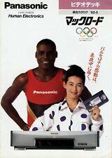 1992 Panasonic Japanese video player catalog Carl Lewis Maclord VHS S-VHS