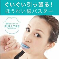 NEW Face Expression Exerciser Pulltre - Anti-aging skin care stretching tool F/S