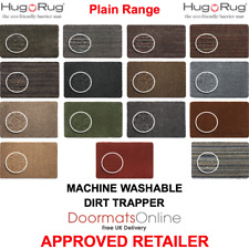 HUG RUG Dirt Trapper Floor / Door Mat Machine Washable VARIOUS sizes