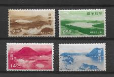1950 MNH Japan Mi 502-5 postfris**
