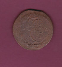 1770 RUSSIA RUSSLAND OLD COPPER COIN 5 KOPEK LARGE SIZE 42MM 3158