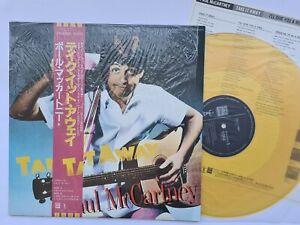 "12"" Paul McCartney Take It Away 1982 Japan coloured yellow vinyl OBI + insert"
