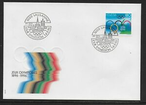 1996 SWITZERLAND CENTENARY OF THE MODERN OLYMPICS FDC SG1326