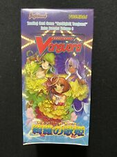 Cardfight!! Vanguard Dazzling Divas Extra Booster Volume 6 Box - Factory Sealed