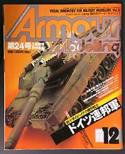 Armour Modelling Volume 24 No. 12 December 2000 Issue Pre Owned!!
