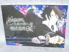 IROHANIHOHETO Bakumatsu Kikansetsu Art Works Yusuke Kozaki Illustration Book *