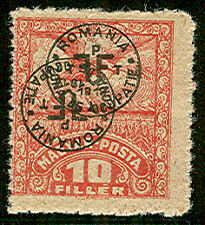 HUNGARY 2nd DEBRECEN issue 1920 3N6 10f DBLE INV OVPT