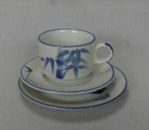 Tea Cup Coffee Saucer Plate Trio Set Bamboo Design Vintage Royal Seoul Ceramic