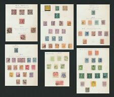 Nsw Stamps 1860-1900 Qv Collection Nicely Written Up Inc Sg #125 8d Imperf