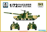S-model 1/72 PS720050 Chinese ZTZ-99A (1+1)