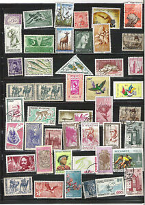 Africa Used Stamps D33