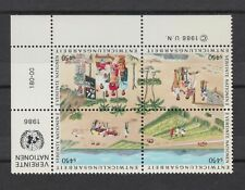 S10886) United Nations (Vienna Wien) MNH 1986 Enviroment + Lab Right