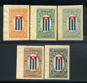 1874 Spanish Colony Libra Error Imperforate Unissued Set MNH B506 13