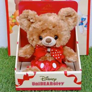 Disney Store Japan Mocha Plush Toy (S) UniBEARsity 10th Anniversary Limited
