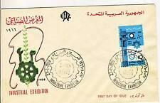 PREMIER JOUR  TIMBRE EGYPTE N° 669 EXPOSITION  INDUSTRIELLE DU CAIRE