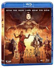 """Aaron Kwok """"The Monkey King 2"""" Gong Li 2016 HK Region A Blu Ray 2D version"""