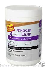59048 Restore & Nutrition Maschera per capelli secchi e danneggiati 1l Liquid Silk DR. Sante