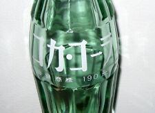 NEAR MINT CONDITION VINTAGE JAPANESE 190 ML COCA-COLA BOTTLE / ASIAN / JAPAN