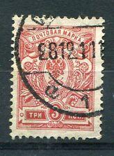RUSSIE, 1909-19, timbre CLASSIQUE 63, ARMOIRIES, oblitéré