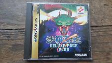 Sega Saturn jap Salamander Deluxe Pack Plus