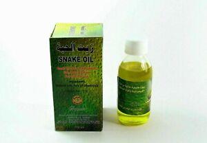 Snake Oil Natural Hair Treatment No Chemicals 125ml  by Orginal