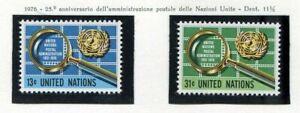 19136) UNITED NATIONS (New York) 1976 MNH** Nuovi** Postal admin.