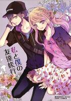 Danganronpa Doujinshi Comic Book Shuichi Saihara x Kaede Akamatsu Our Friendship