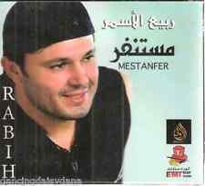 Rabi3 el Asmar: Mistanfer, Atrajak, Bint el Akaber, Akhed Qarar,Kheana ARABIC CD