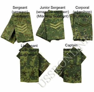 Russian Army Rank Slides Digital Flora Shoulder Boards Mark Strap Epaulet