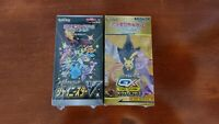Pokemon Tag Team GX Tag All Stars & Shiny Star V Booster Boxes Sealed USA Seller