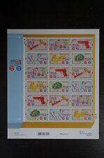 2016 China Hong Kong Toys of Hong Kong – 1940s - 1960s Stamp Miniature Sheet MNH