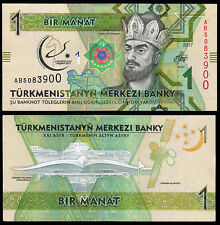 TURKMENISTAN 1 MANAT (P36) 2017 COMMEMORATIVE ISSUE UNC