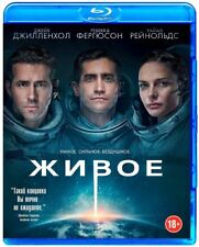 *NEW* Life (Blu-ray, 2017) English,Russian,French,Spanish
