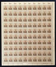 More details for poland 1916 stamps matt overpr.