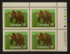 Sc# 1178i - Ur Pb Mnh - Mammal Definitives 1989 (76¢ Grizzly Bear) - 14.4 x 13.8